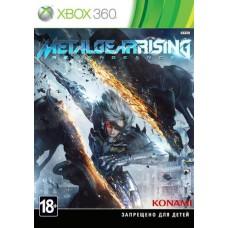 Metal Gear Rising: Revengeance (Xbox 360 / One / Series)