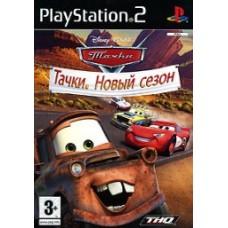 Disney / Pixar Тачки.Новый сезон (PS2)