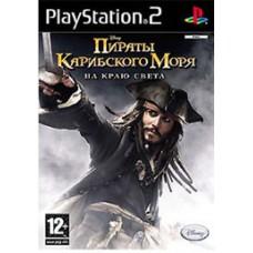 Disney's Пираты Карибского Моря: На Краю Света (PS2)