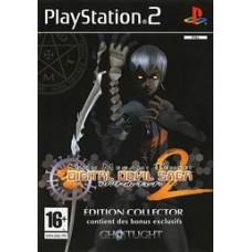 Shin Megami Tensei: Digital Devil Saga 2 (PS2)