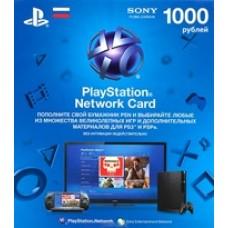 Карта оплаты для PlayStation Network 1000 рублей