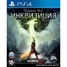 Dragon Age: Инквизиция (русские субтитры)(PS4)