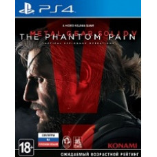 Metal Gear Solid V: The Phantom Pain (русские субтитры) (PS4)
