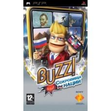 Buzz! : Сокровища нации (PSP)
