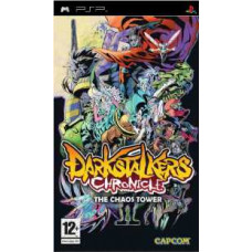 Darkstalkers Chronicle (PSP)