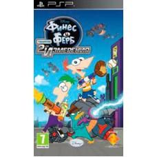 Disney: Финес и Ферб. Покорение 2-го измерения (русская версия) (PSP)
