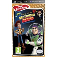 Disney/Toy Story (История Игрушек: Большой побег) (Русская версия) (PSP)