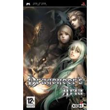 Dragoneer's Aria (PSP)