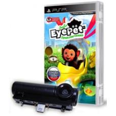 EyePet Приключения (игра+камера) (русская версия) (PSP)