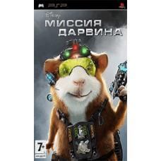G-force - Миссия Дарвина (Русская версия) (PSP)
