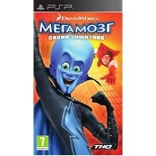 Мегамозг: Синий защитник (русская версия) (PSP)