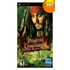 Pirates of the Caribbean: Dead Man's Chest (Сундук мертвеца) (PSP)