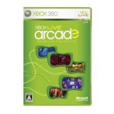 Arcade Game (xbox 360)