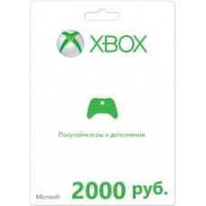 Карта оплаты Microsoft Xbox LIVE 2000 рублей