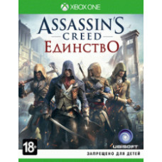 Assassin's Creed: Единство. (русская версия) (XBox ONE)