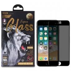 Защитное стекло для iPhone 7 / 8 Plus Антишпион Remax Emperor Series 9D (GL-35) - Черное
