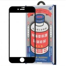 Защитное 3D стекло для iPhone 7 / 8 / SE (2020) Remax (GL-27) - Черное