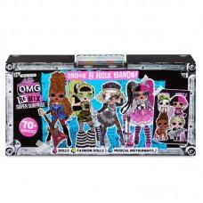 Игровой набор MGA Entertainment L.O.L. Surprise! O.M.G. Remix Super Surprise with 4 Dolls (567172)