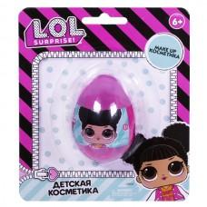 Детская декоративная косметика в маленьком яйце LOL Surprise (LOL5105)