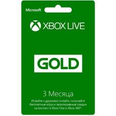 Подписка Xbox Live Gold на 3 месяца