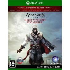 Assassin's Creed: Эцио Аудиторе. Коллекция (русская версия) (Xbox One)