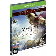 Assassin's Creed: Одиссея Omega Edition (русская версия) (Xbox One)