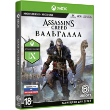 Assassin's Creed: Valhalla Вальгалла (русская версия) (Xbox One)
