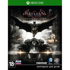 Batman: Рыцарь Аркхема (Xbox One / Series)