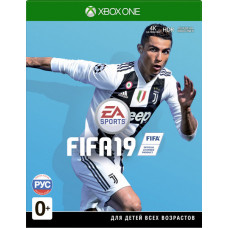 FIFA 19 (русская версия) (Xbox One)