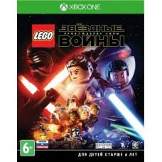 LEGO Звездные войны: Пробуждение Силы (русские субтитры) (Xbox One)