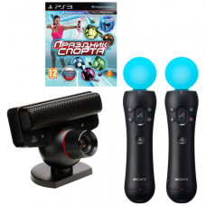 PlayStation Move: Контроллер движений PS Move 2 штуки + Камера PS Eye + диск Праздник Спорта
