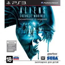 Aliens: Colonial Marines (русская версия) (PS3)