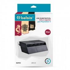 Belsis USB разветвитель 5 в 1 для  PS4