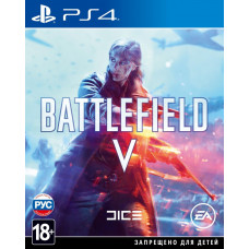 Battlefield V (5) (русская версия) (PS4)