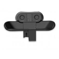 Адаптер Controller Paddles для Dualshock 4 (PS4)