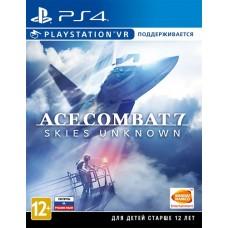 Ace Combat 7: Skies Unknown (русская версия) (PS4)