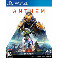 Anthem (русская версия) (PS4)