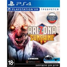 Arizona Sunshine (только для VR) (Русская версия) (PS4)
