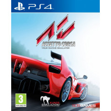 Assetto Corsa Your Racing Simulator (PS4)