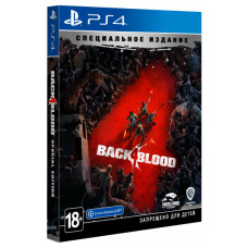 Back 4 Blood. Специальное Издание (PS4 / PS5)