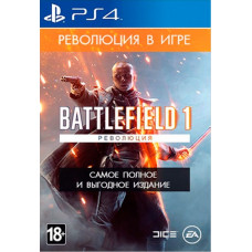 Battlefield 1 Революция (PS4)