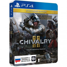 Chivalry II. Специальное издание (русские субтитры)  (PS4 / PS5)