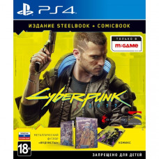 Cyberpunk 2077. Издание Steelbook + Comicbook (русская версия) (PS4 / PS5)