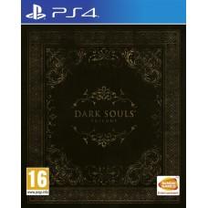 Dark Souls Trilogy (PS4 / PS5)