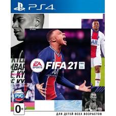 FIFA 21 (русская версия) (PS4)