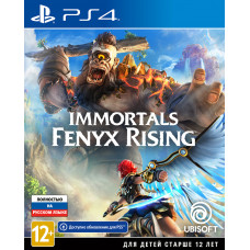 Immortals: Fenyx Rising (русская версия) (PS4 / PS5)