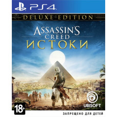 Assassin's Creed: Истоки Deluxe Edition (Русская версия) (PS4)