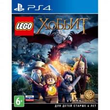 LEGO Хоббит (русские субтитры) (PS4)