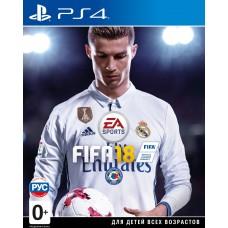 Fifa 18 ( русская версия) (PS4)