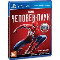 Marvel Человек-паук (русская версия) (PS4)